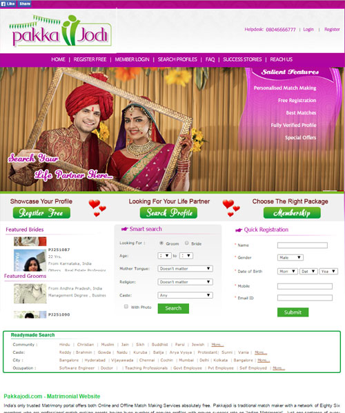 bethel muslim dating site Welcome to the simple online dating site, here you can chat, date, or just flirt with men or women sign up for free and send messages to single women or man.